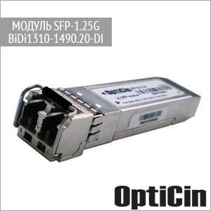 Модуль SFP-SX.MR.LC.05