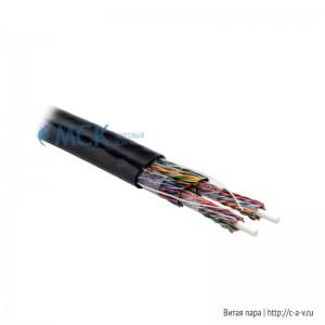 Hyperline UUTP50-C5-S24-OUT-PE-BK (UTP50-C5-SOLID-OUTDOOR) Кабель витая пара, неэкранированная U/UTP, категория 5, 50 пар (24 AWG), одножильный (solid), внешний, UV PE, -40°C - +70°C, черный