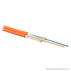 Teldor F50020200O (ZIP-5-02VT-V) (95Z055E02O) Кабель волоконно-оптический 50/125 (OM2) многомодовый, 2 волокна, плотное буферное покрытие (tight buffer), zip cord, для внутренней прокладки, FR-PVC, -25°C - +75°C, оранжевый