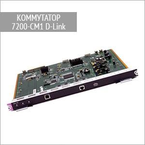 Модульный коммутатор 7200-CM1 D-Link