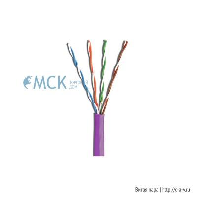 Siemon 9C5L4-E2 (K) Кабель витая пара, неэкранированная U/UTP, категория 5е, 4 пары (24 AWG), одножильный (solid), оболочка LSOH-1, фиолетовый (305 м) (коробка)