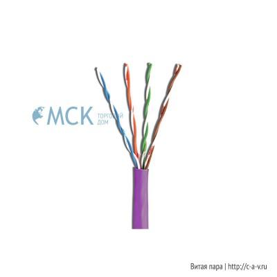 Siemon 9C5L4-E2-5CR (500 м) Кабель витая пара, неэкранированная U/UTP, категория 5e, 4 пары (24 AWG), одножильный (solid), LSOH-1 (IEC 60332-1), -20°C - +60°C, фиолетовый