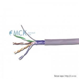 Siemon 9A5R4-E2 (K) (305 м) Кабель витая пара, экранированная F/UTP, категория 5e, 4 пары, одножильный (solid), PVC (Riser), голубой