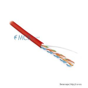 Hyperline UUTP4-C5E-S24-IN-PVC-RD (UTP4-C5E-SOLID-RD) (куски) Кабель витая пара, неэкранированная U/UTP, категория 5e, 4 пары (24 AWG), одножильный (solid), PVC, -20°C – +75°C, красный - гарантия: 5 лет компонентная; 25 лет системная