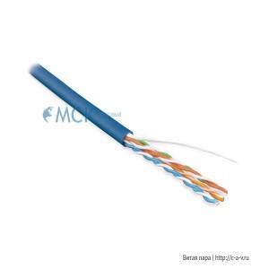Hyperline UUTP4-C5E-S24-IN-PVC-BL-305 (UTP4-C5E-SOLID-BL-305) (305 м) Кабель витая пара, неэкранированная U/UTP, категория 5e, 4 пары (24 AWG), одножильный (solid), PVC, -20°C – +75°C, синий - гарантия: 15 лет компонентная; 25 лет системная