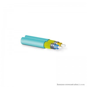 Hyperline FO-DA-IN-503-2-LSZH-AQ Кабель волоконно-оптич. 50/125(OM3) многомод., 2 волокна, плотн. буф. покр. 0.6 мм (tight buffer), zip-cord, диам. каб. 3.0 мм, бронир., гибкий, для внутр. прокл., LSZH, –40°C – +80°C, аква