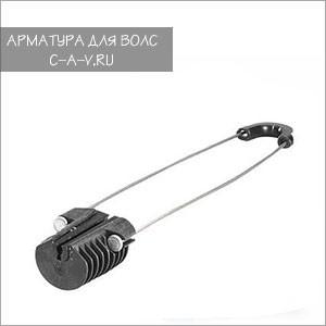 Анкерный натяжной зажим AC68 260 Telenco