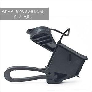 Анкерный натяжной зажим AC5/35 Telenco