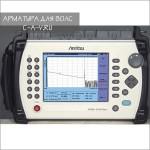 Anritsu MT9083A – высокотехнологичный рефлектометр