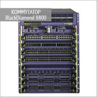 Маршрутизирующие коммутаторы BlackDiamond 8800