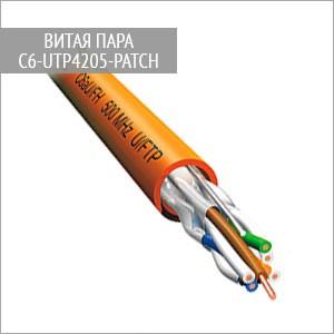 C6-UTP4205-PATCH - кабель витая пара, 6 категория, эластичный патч, UTP, 4 пары, 250 Мгц
