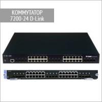 Модульный коммутатор 7200-24 D-Link
