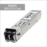 Модуль DEM-211