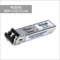 Модуль DEM-315GT