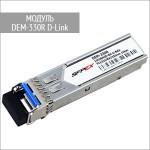 Модуль DEM-330R