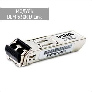 Модуль DEM-331T