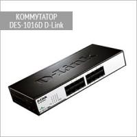 Коммутатор DES-1016D D-Link