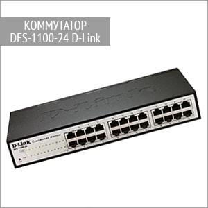 DES-1100-24 — оптический коммутатор