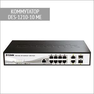 DES-1210-10|ME — коммутатор D-Link