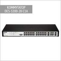 Оптический коммутатор DES-3200-28|C1A