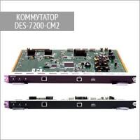 Модульный коммутатор DES-7200-CM2 D-Link