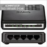 DGS-1005A|B1 — коммутатор D-Link