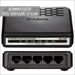 DGS-1005A B1 — коммутатор D-Link