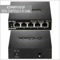 DGS-1005D|G2 — коммутатор D-Link