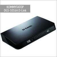 DGS-1016A — коммутатор D-Link