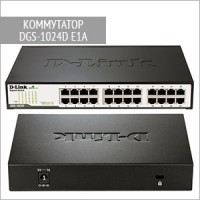 DGS-1024D|E1A — коммутатор D-Link