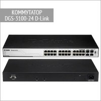 Оптический коммутатор DGS-3100-24 D-Link