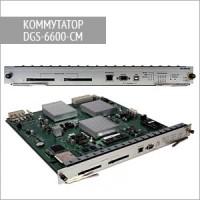 Модульный коммутатор DGS-6600-CM D-Link