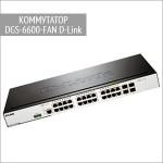 Модульный коммутатор DGS-6600-FAN D-Link