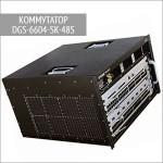 Модульный коммутатор DGS-6604-SK-48S D-Link