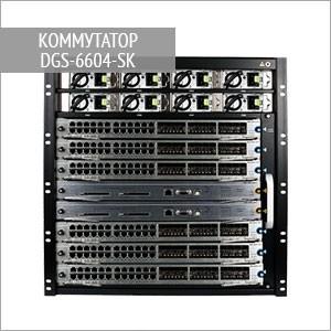 Модульный коммутатор DGS-6604-SK D-Link