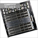 Модульный коммутатор DGS-6608-SK D-Link