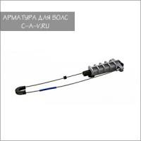 Анкерный клиновой зажим DR-1600-420