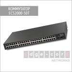 Оптический коммутатор ECS2000-50T Edge-Core