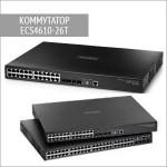 Оптический коммутатор ECS4610-26T Edge-Core