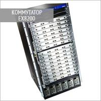 Оптический коммутатор EX8200