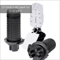 Оптическая муфта FOSC DT-B5(144)-1xE24 4 1