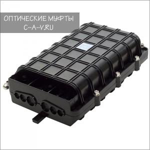 Муфта оптическая GJS-5002
