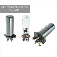 Оптическая муфта GJS-D007