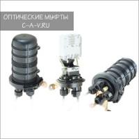 Оптическая муфта GJS-D013