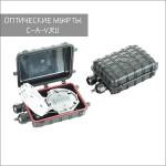 Оптическая муфта GJS-H003