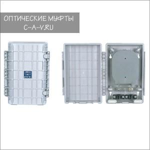 Оптическая муфта GJS-T001
