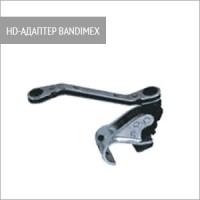 HD-адаптер Bandimex V 050
