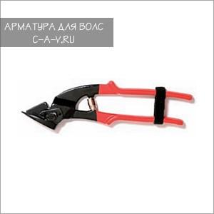Инструмент для резки стальной ленты