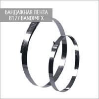 L-образная лента B127 Bandimex 9,5 / 0,4 мм