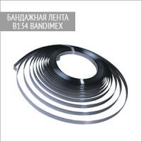 L-образная лента B134 Bandimex 12,7 / 0,4 мм